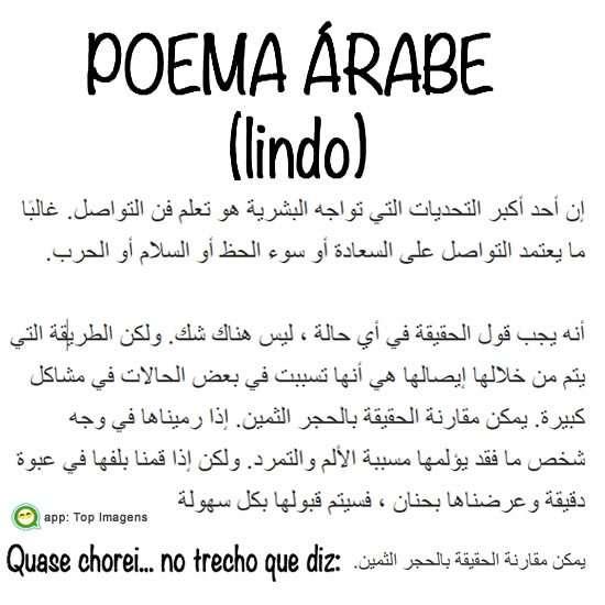 Poema árabe